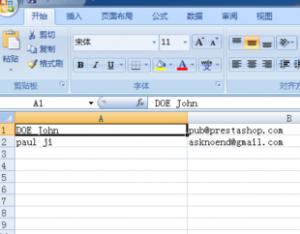客户邮箱csv文件